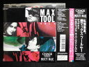 ZC33537【中古】【CD】MULTI MAX-MAX TOOL VOL.1/CHAGE PRESENTS