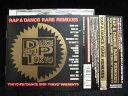 藝人名: R - ZC33656【中古】【CD】RAP&DANCE RARE REMIXES