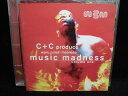 Artist Name: W - ZC33883【中古】【CD】MUSIC MADESS vol.1/C+C PRODUCEW.O.R.L.D. BEAT MADNESS!