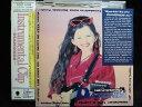 ZC40173【中古】【CD】プリンセス・プリンセス・ソングス・インストゥルエンタル アルバム