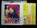 艺人名: S - ZC41097【中古】【CD】TRODDIN' /SHINEHEAD