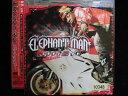 ZC41296【中古】【CD】GOOD 2 GO/ELEPHANT MAN