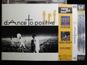 ZC41879【中古】【CD】dAnce to positive /trf