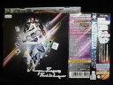 藝人名: R - ZC41973【中古】【CD】フード&リカー/ルーペ・フィアスコ