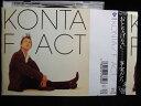 ZC42550【中古】【CD】KONTA/F ACT
