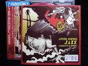 Omnibus - ZC42787【中古】【CD】AFTER SCHOOL JAZZ