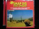 偶像名: Sa行 - ZC42888【中古】【CD】SMAP 012 VIVA AMIGOS!/SMAP