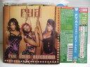 艺人名: F - ZC43165【中古】【CD】 FYA(ファイヤ)〜ザ・デビュー・アルバム /FYA