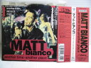 Free Jazz - ZC44982【中古】【CD】another time-another place/MATT BLANCO