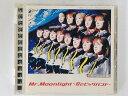 ZC50919【中古】【CD】Mr.Moonlight 〜愛のビッグバンド〜/モーニング娘。