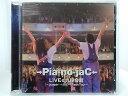 ZC57223【中古】【CD】→Pia-no-jaC←LIVE@九段会館〜Jumpin'→JAC←Flash Tour〜