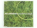 ZC60030【中古】【CD】YOUTHFUL DAYS/Mr.children