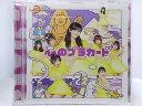 ZC61737【中古】【CD】心のプラカード/AKB48