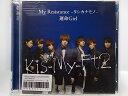 ZC61744【中古】【CD】My Resistance -タシカナモノ-/Kis-My-Ft2