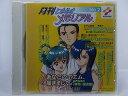 ZC64568【中古】【CD】月刊ときめきメモリアル No.2