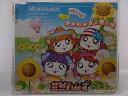 ZC64921【中古】【CD】ミニハムずの愛の唄/ミニモニ。つんく♂プロデュース