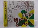 ZC65934【中古】【CD】ハモネプ・ハイスクール