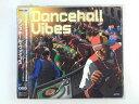ZC69457【中古】【CD】ダンスホール・ヴァイブス