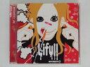 ZC69946【中古】【CD】Lifull/ムラマサ☆