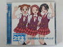 ZC71125【中古】【CD】魔法先生ネギま!麻帆良学園中等部2-A 7月:まほらチアリーディング