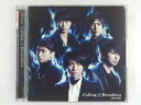 ZC73154【中古】【CD】Calling・Breathless/嵐(DVD付き)