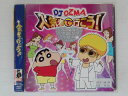 ZC74494【中古】【CD】人気者で行こう!/DJ OZMA