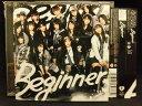 乐天商城 - ZC90701【中古】【CD】Beginner/AKB48