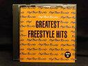 Artist Name: G - ZC90846【中古】【CD】Greatest Freestyle Hits: Vol. 1/Greatest Freestyle Hits (Series)