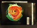 ZC53470【中古】【CD】浸食 〜lose control〜/L'Arc〜en〜Ciel