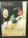 ZD03171【中古】【DVD】男が愛するとき vol.6