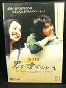 ZD03180【中古】【DVD】男が愛するとき Vol.7