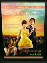 ZD03217【中古】【DVD】マイ スウィート ソウル−my sweet seoul−Vol.6