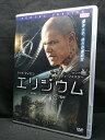 乐天商城 - ZD03681【中古】【DVD】エリジウム
