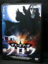Rakuten - ZD03755【中古】【DVD】デス・オブ・ザ・クロウ