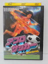 ZD04249【中古】【DVD】アフロサッカー