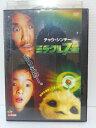 ZD04292【中古】【DVD】ミラクル7号