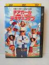 ZD04609【中古】【DVD】チアガールVSテキサスコップ