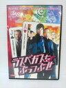 ZD04698【中古】【DVD】ラスベガスをぶっつぶせ