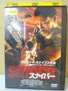 ZD04833【中古】【DVD】スナイパー
