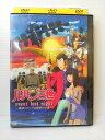 ZD04863【中古】【DVD】ルパン三世sweet lost night~魔法のランプは悪夢の予感~