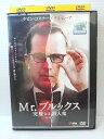 ZD04959【中古】【DVD】Mr.ブルックス 完璧なる殺人鬼