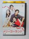 樂天商城 - ZD04497【中古】【DVD】メリーゴーランド vol.3