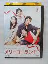 ZD04499【中古】【DVD】メリーゴーランド vol.5