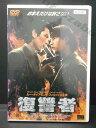 乐天商城 - ZD00268【中古】【DVD】復讐者