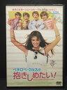 ZD00279【中古】【DVD】ぺネロぺ・クルスの抱きしめたい!