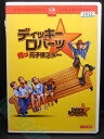ZD00379【中古】【DVD】ディッキー・ロバーツ 俺は元子役スター