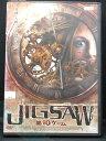 樂天商城 - ZD00421【中古】【DVD】JIGSAW 第10ゲーム