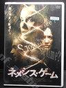 乐天商城 - ZD00556【中古】【DVD】ネメシス・ゲーム