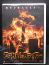 ZD00575【中古】【DVD】ファントム ファイアー
