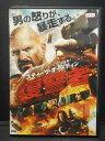 樂天商城 - ZD00844【中古】【DVD】復讐者